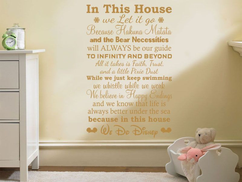 In This House..We Do Disney Wall Quote Vinyl Wall Sticker Modern ...